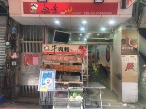 台湾の画像