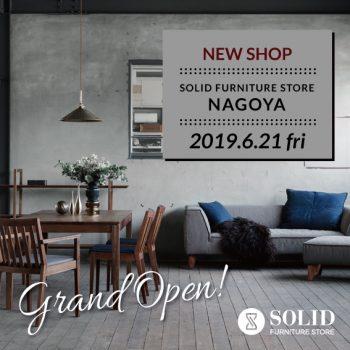 名古屋オープンバナー