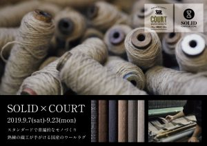 SOLID×COURT_poster_2