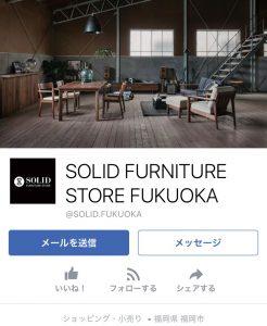 SOLIDfacebookの画像