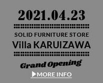 SOLIDVillaKARUIZAWA_banner