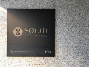 店舗外観 SOLID名古屋の看板