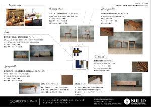 SOLID福岡の画像