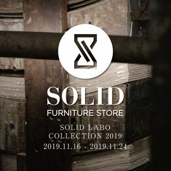SOLIDNAGOYA、SOLID名古屋、家具、名古屋、インテリア、インダストリアル、モダン、照明、雑貨、ソファ、無垢家具、ヴィンテージ、真鍮、陶器、帆布、デニム
