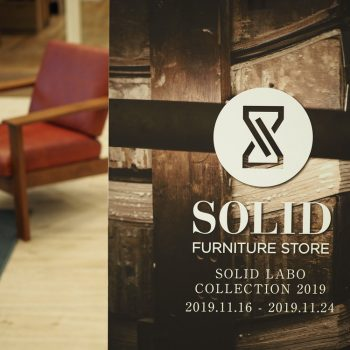 SOLID工場の様子