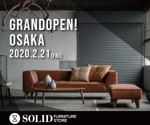 SOLID大阪告知