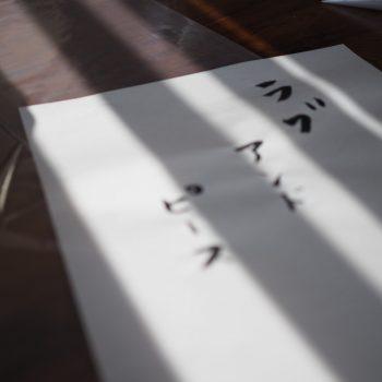 SOLID福岡店スタッフの撮影画像