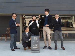 SOLID大阪 オープン 集合写真3