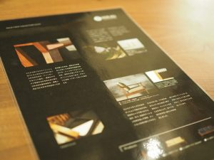 SOLIDソファのカタログ