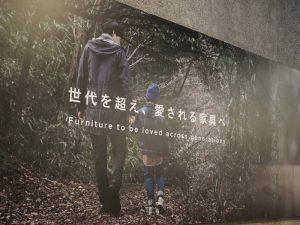 SOLID大阪店の店内画像