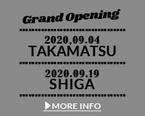 takamatsu_shiga_banner