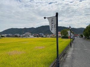 SOLID広島風景