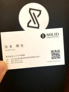 SOLIT高松OPEN写真