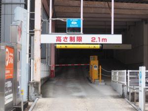 BiVi福岡駐車場の画像