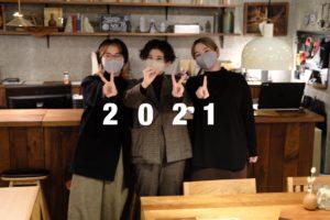SOLID福岡 写真