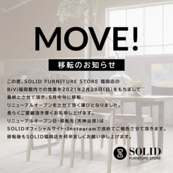 SOLID福岡店移転のご案内 (2)