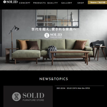 SOLID-CHITA-home-page