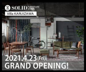 SOLIDVillaKARUIZAWA_banner2