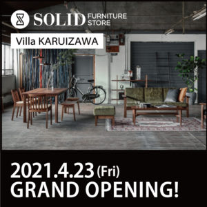 SOLID Villa KARUIZAWAオープン
