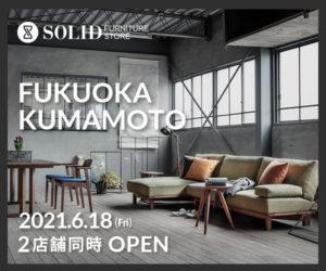 SOLIDFUKUOKA_SOLIDKUMAMOTO_BANNER