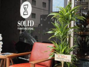 SOLID福岡店外観