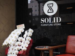 SOLID福岡店オープン祝い