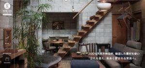 SOLID Villa KARUIZAWAのホームページトップ