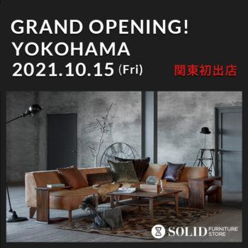 SOLID横浜店オープン告知のバナー